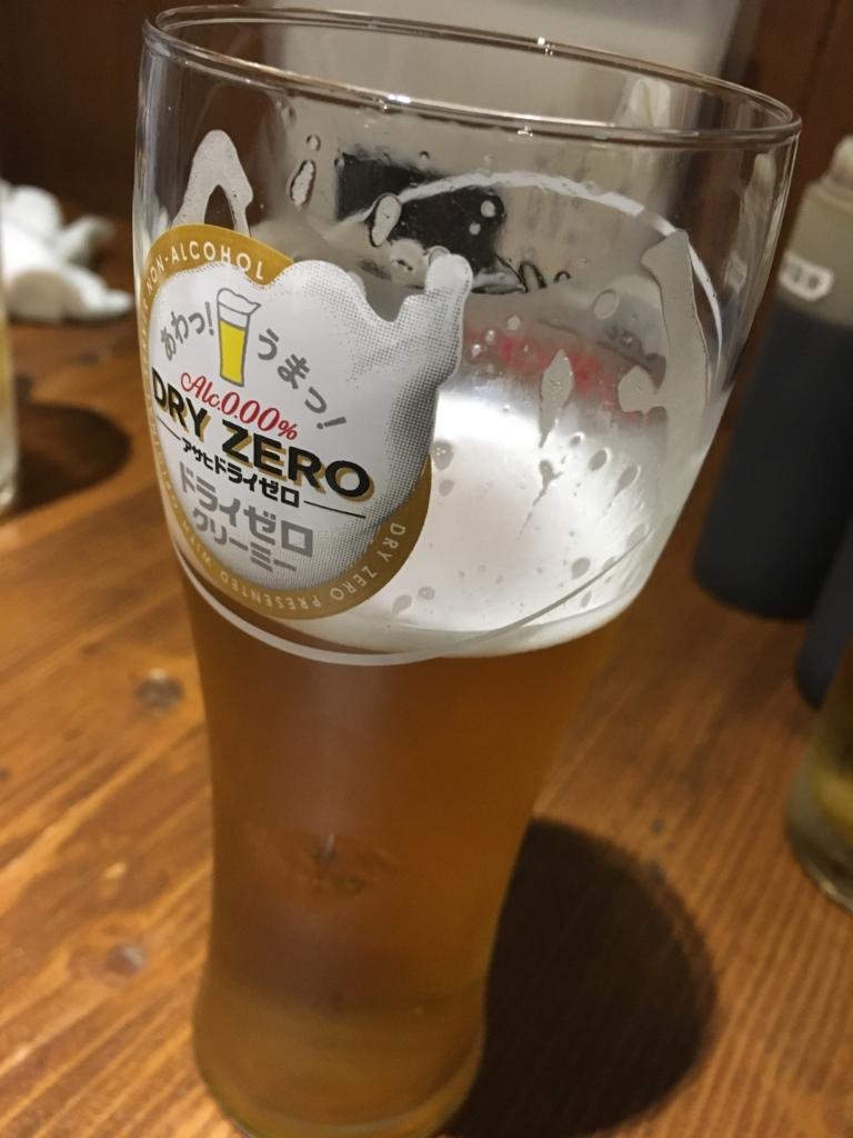 ドライゼロノンアルコール